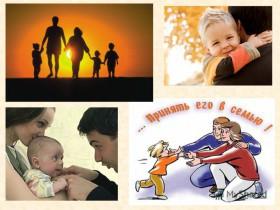 Установлены дополнительные гарантии социальной поддержки детей-сирот и детей, оставшихся без попечения родителей