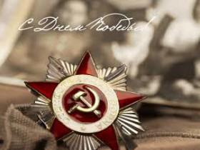 Вручение юбилейных медалей в честь 70-летия победы в Великой Отечественной войне